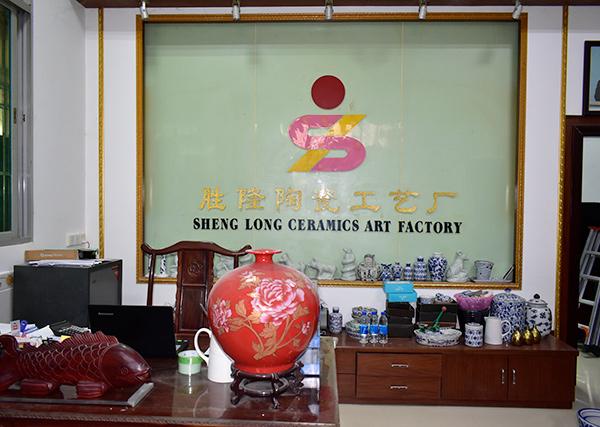 大埔县顺隆陶瓷有限公司