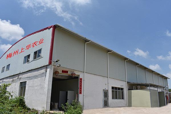 梅州市上华农业发展有限公司